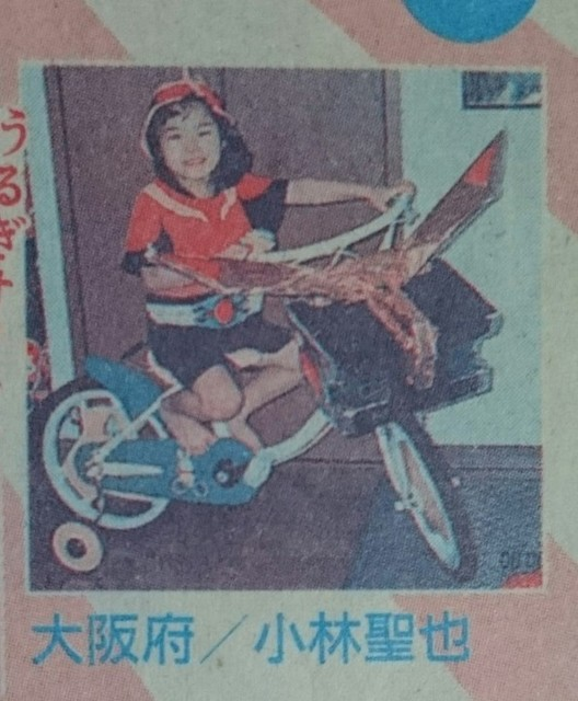 俺_190118_0048.jpg