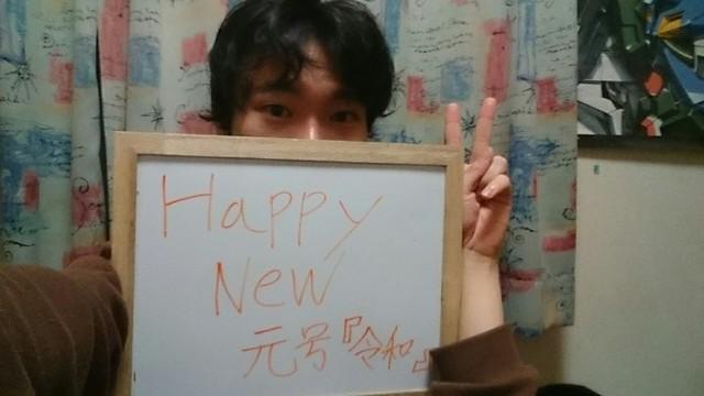 俺_190501_0273.jpg