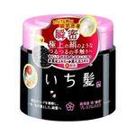 soukai_4901417617422.jpg