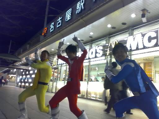 nagoya_pose