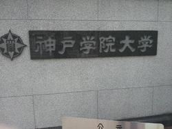 20120226_123341.jpg