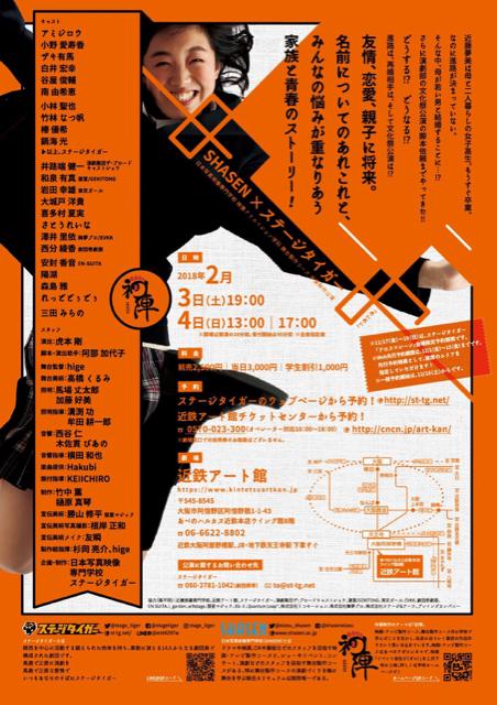 70B3E05D-314C-438A-BAED-1441F0BDC7E2.jpg