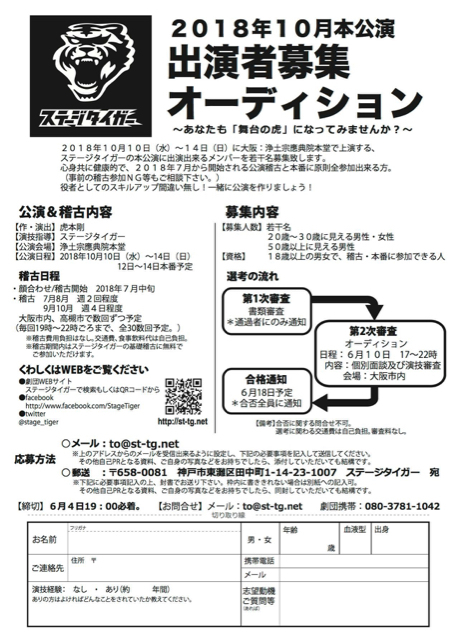 7FCDEAEE-6472-4D75-98AF-F9C0634286C0.jpg