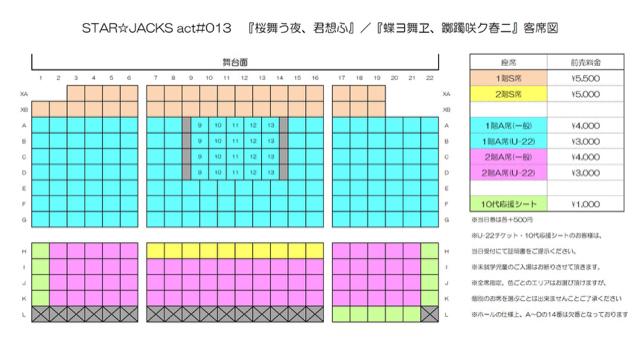 B27AF573-E24C-4545-A577-0792B0E69356.jpg