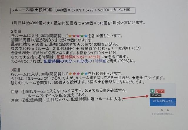 その他_190828_0043.jpg
