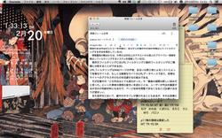 スクリーンショット 2013-02-20 13.33.13.png