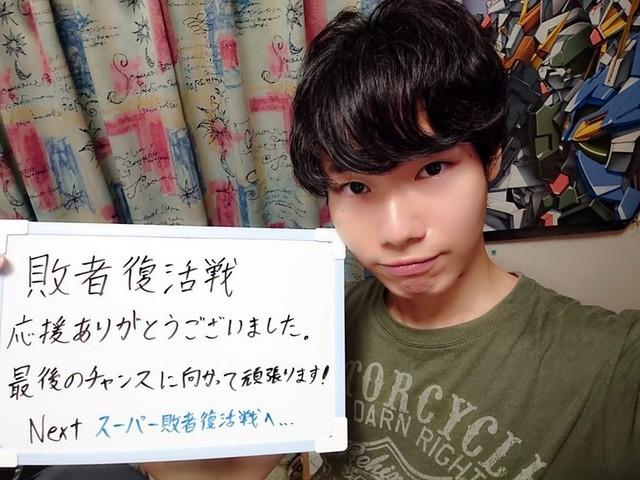 俺_190708_0470.jpg