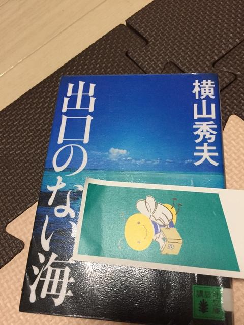 写真 2017-07-15 1 07 31.jpg