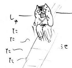 忍者11.jpg