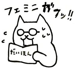 萩家のネコ.jpg