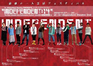 EF7B0C2C-4FD0-4BF6-B632-36A115F5B29A.jpg