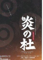 SCAN0009-thumbnail2.JPG