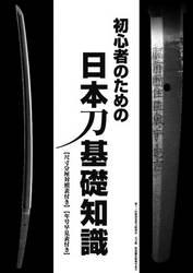 SHOSHINSYA.jpg