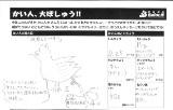 m_kaijin.jpg