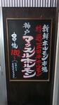 100709_2012~01.jpg