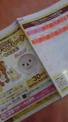 2011032523220000.jpg