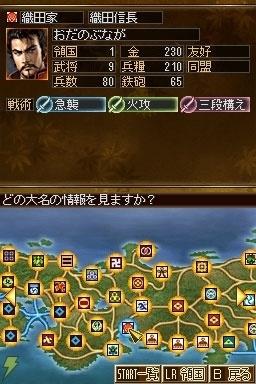 c20080513_04_nobu_03_cs1w1_256x.jpg