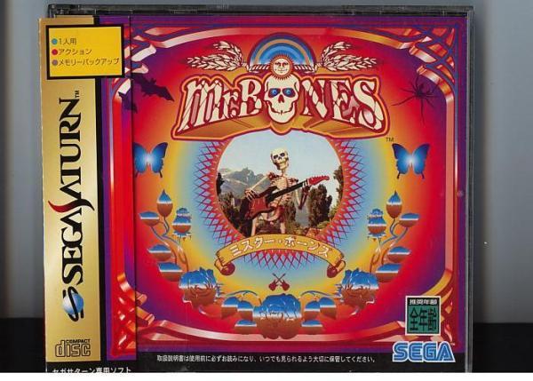 mr_bones.jpg