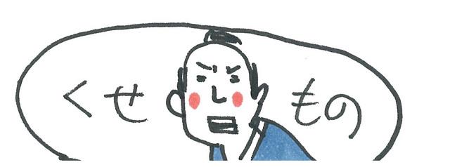 scan-002 のコピー.jpg
